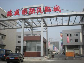 济南:摩托车配件一条街下月合座乔迁