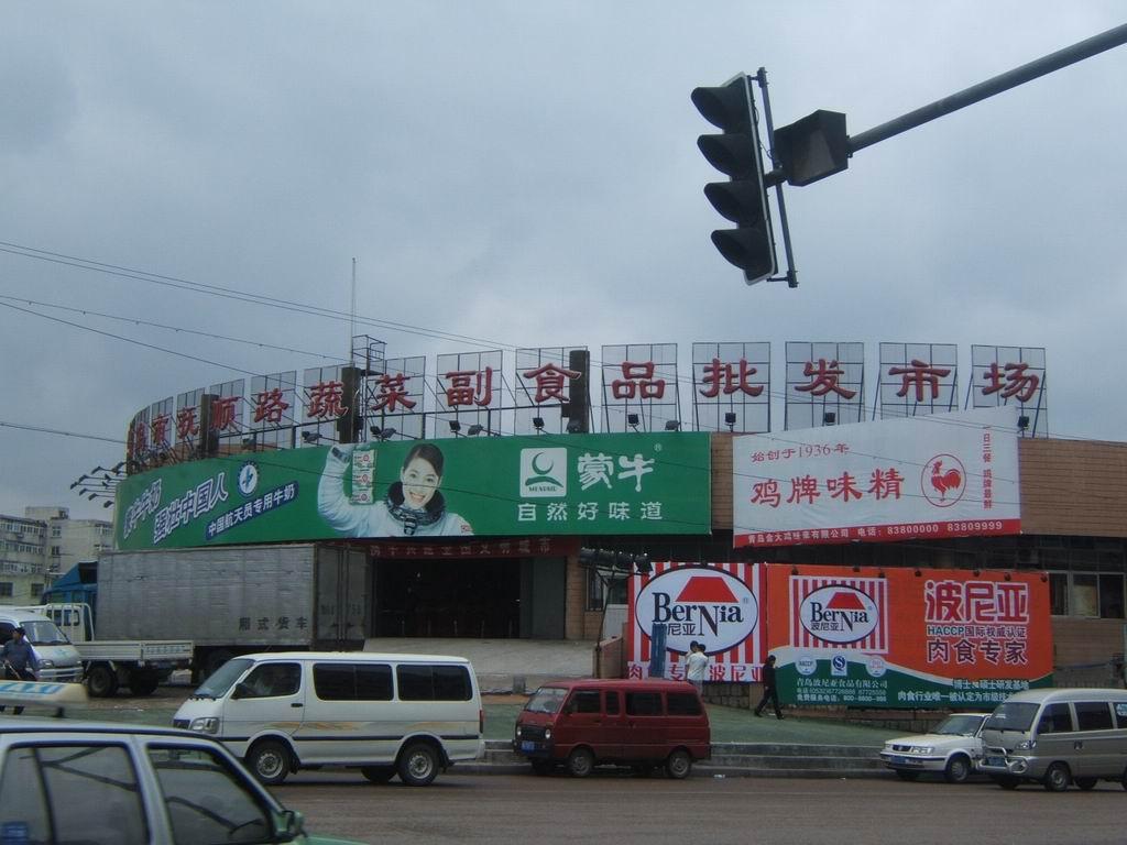 开淘网 批发市场大全 农副产品        市场地址:上海闵行漕宝路3237