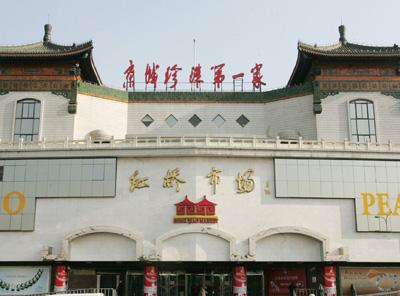 红桥天雅珠宝城_