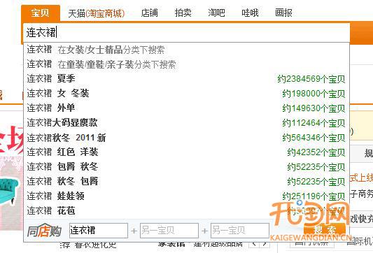 淘宝网店流程优化基础及方法cm602贴片机操作说明书图片
