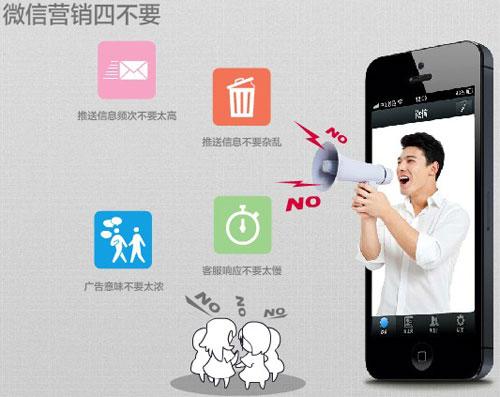 淘宝手机专享宣传图
