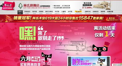 http://www.kaitao.cn/taoketuiguang/20110324091547.htm3