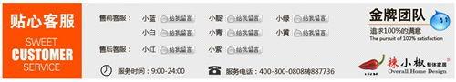 http://www.kaitao.cn/taoketuiguang/20110324091547.htm4