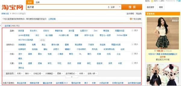 淘宝top是什么意思_三,top 20w关键词表; 淘宝直通车从入门到精通 升华篇; 双12引流