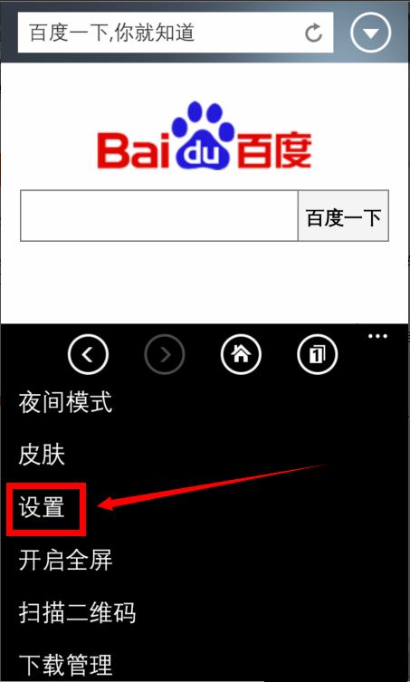 手机刷单操纵流程_淘享易