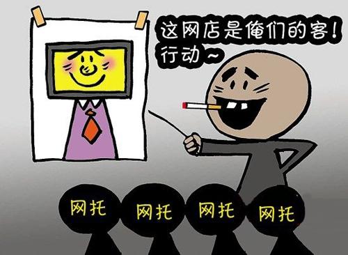 京东刷单平台网站:买返来之后经常会忽略了查抄淘宝小号的违规环境和安全性