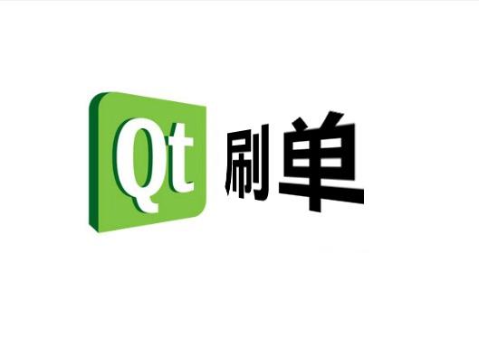 logo logo 标志 设计 矢量 矢量图 素材 图标 529_374