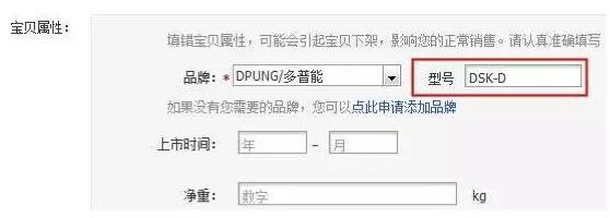 3C认证.jpg