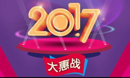 2018淘宝天猫全年活动时间安排表