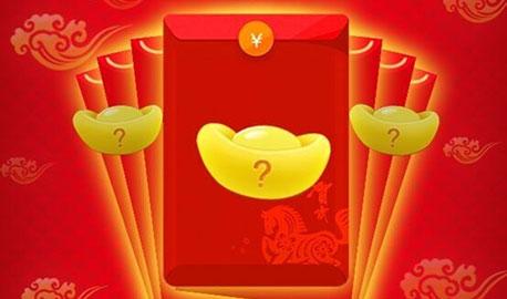微信春节红包、支付宝春节红包、微信春节红包怎么玩