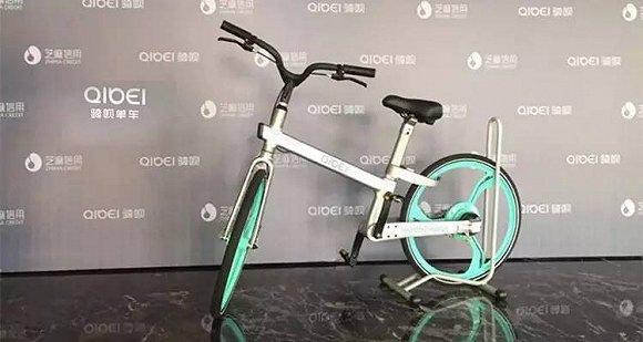 芝麻信用绑定共享单车,芝麻分750你达到了么?
