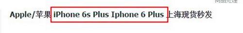 淘宝手机类目的宝贝发布规范有哪些?