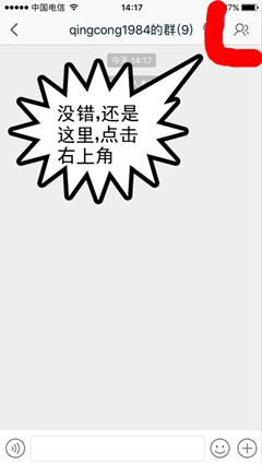 直播粉丝群.png