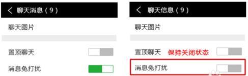 怎样开微信自动抢红包.jpg