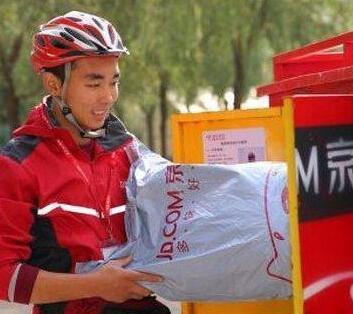 京东快递可以寄东西吗