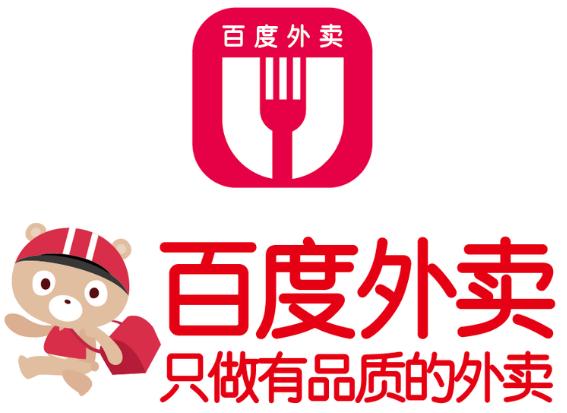 logo logo 标志 设计 矢量 矢量图 素材 图标 567_413