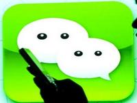 店铺微信支付怎么打印?如何导出微信二维码?