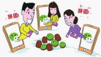 拼多多开团和参团有哪些区别?拼多多拼团的法则是哪些?
