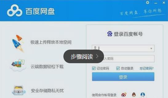 微信公眾號淘客教程圖文詳解,怎么做微信公眾號?