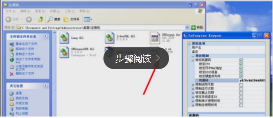 微信公众号淘客教程图文详解,淘宝客怎么做微信公众号?