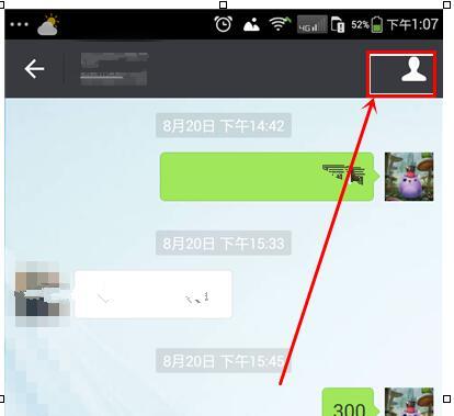 微信投诉诈骗有用吗1.jpg