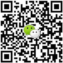 2017淘宝/天猫双十一活动报名规则抢先看