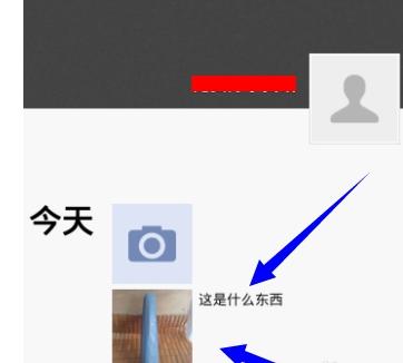 微信发表图片不清晰怎么办?微信朋友圈怎么发