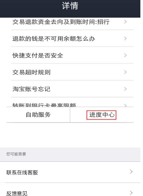 支付宝公众号申请 支付宝香港战事:真正的对手不是微信支付?