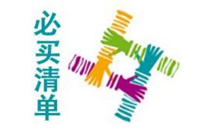 郑州淘宝代运营公司