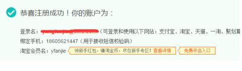 腾讯QQ截图20180320132715.png