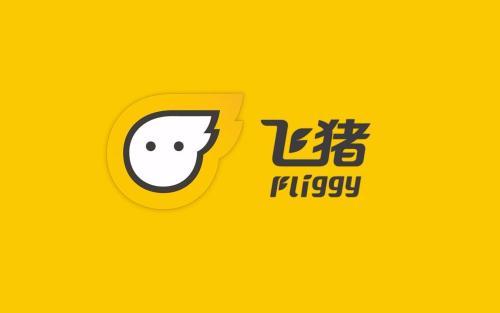 《飞猪旅行集市管理规范》变更