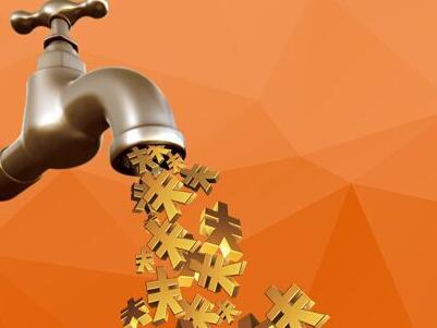 支付宝境外实时退税哪些国家可用?怎么用?