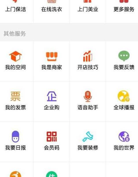 手机淘宝网店怎么注册.png