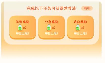 2018京东双11种豆得豆瓜分京豆怎么玩?活动规