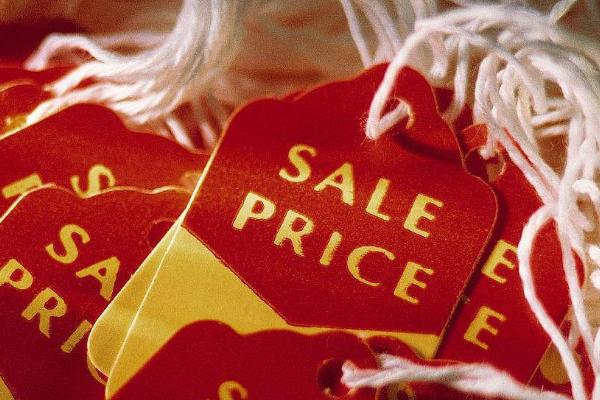 淘宝商品价格怎么定价?商品定价的几种方法.png