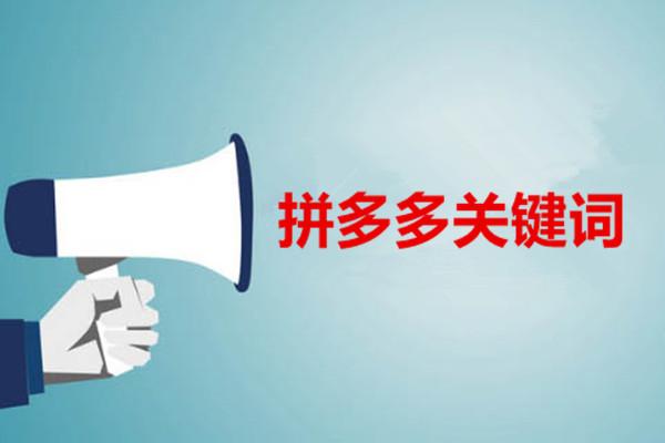 2019年淘宝开年焕新活动是什么?开年焕新招商规则.jpg
