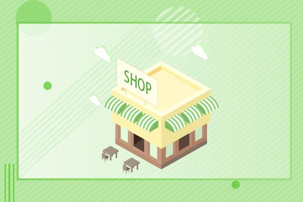 天猫店铺怎么优化