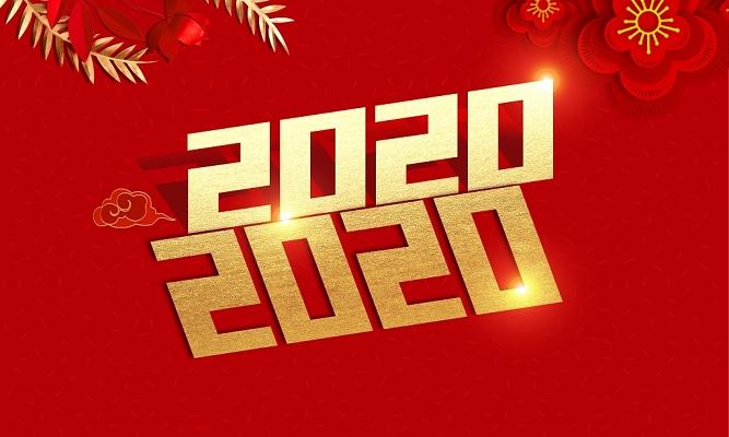 2020年天猫春节期间什么时候发货?天猫过年发货规则解读