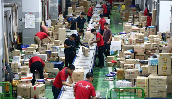 2020年淘宝快递什么时候停止发货?淘宝春节发货规则