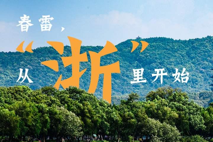 """重庆市与阿里巴巴网""""云签订"""",成春雷计划合作方_开淘网"""