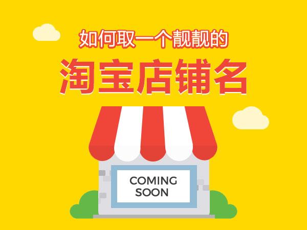 https://www.kaitao.cn/article/20200225144902.htm