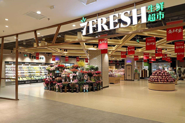 京东生鲜超市