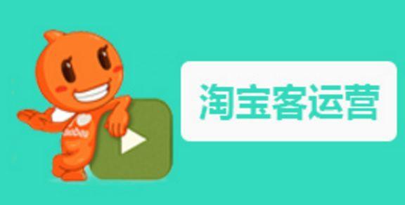 淘宝客推广平台