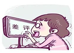 淘宝新规颁布,顾客们再也不担忧被威协了_开淘网