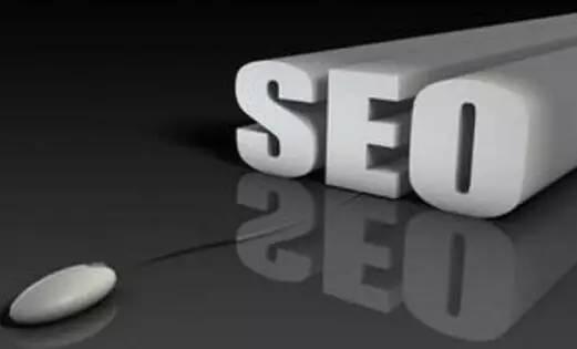 淘宝SEO:淘宝搜索优化提升宝贝排名的方法