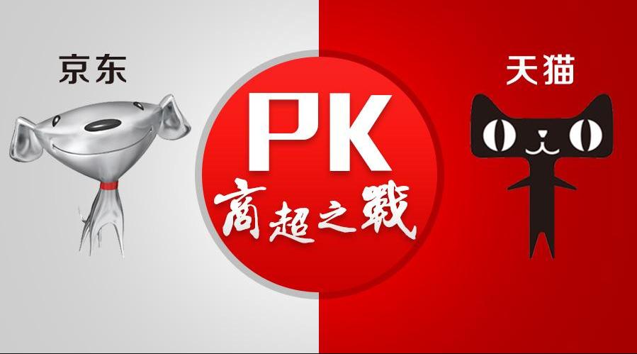 天猫代运营:京东自营和天猫旗舰店哪个更可靠?