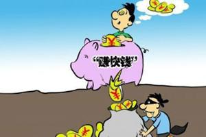 淘宝补单平台:淘宝刷一单一般多少钱?刷的价格高吗?
