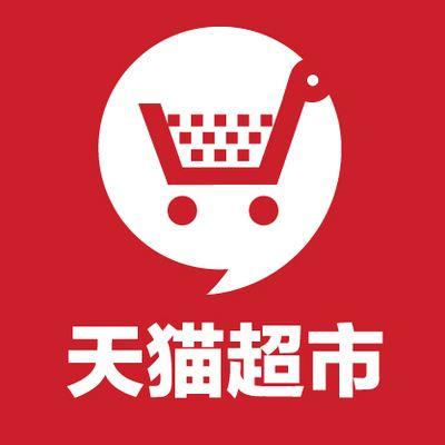 天猫代运营:天猫超市入驻条件和费用,入驻淘宝超市难吗?