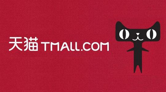 天猫代运营:天猫如何做好微博营销