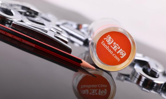 国家商务部:第二届双品网上购物节主题活动提高超出1.37倍_开淘网